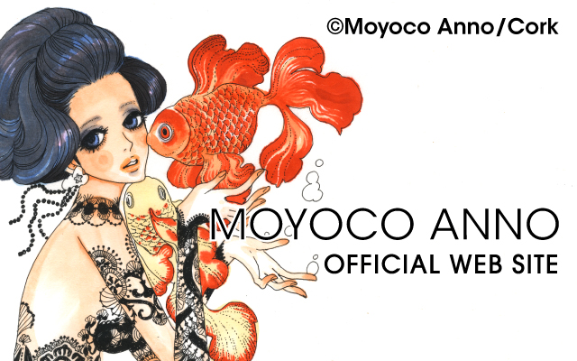 MOYOCO ANNO OFFICIAL WEB SITE